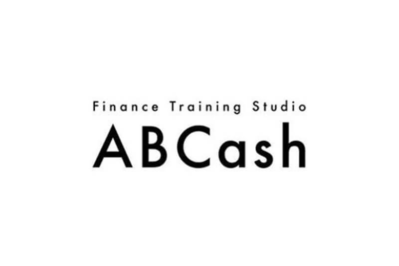 お金の学校「ABCash」ってどう?増やしたい、貯めたい人必見!
